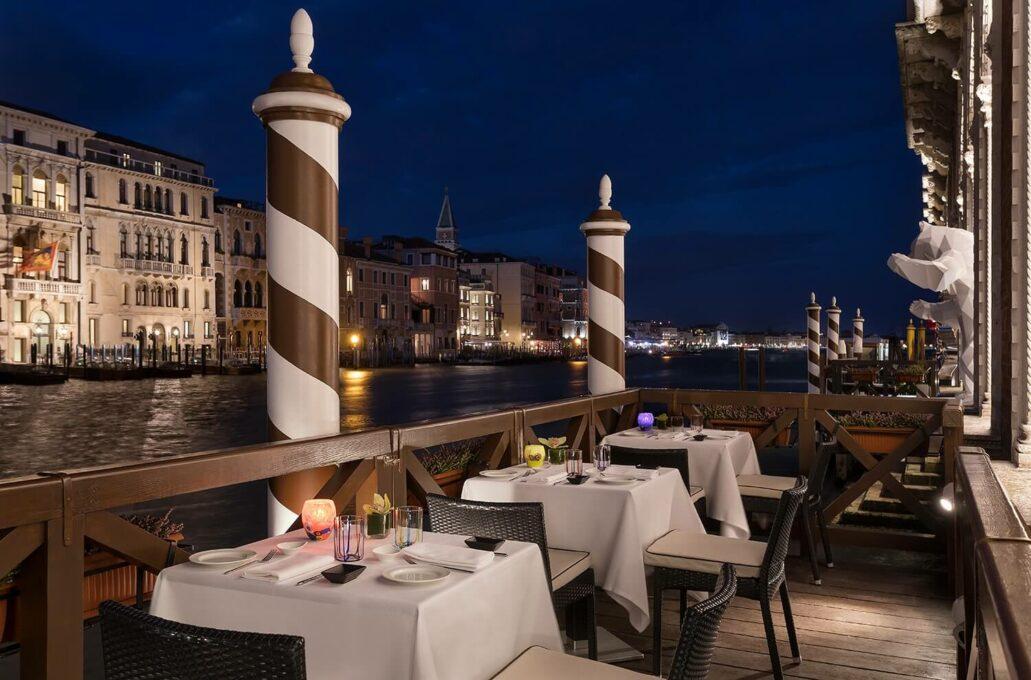 Antinoo's Lounge Reataurant, Venice